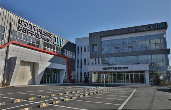 대구기계부품연구원이 첨단공구산업 기술고도화사업으로 구축한 첨단공구기술지원센터 전경.