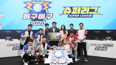 넷마블, 신작 야구게임 '마구마구2020 모바일' 7월 8일 출시