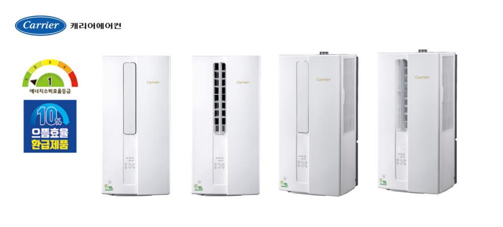 에너지효율 1등급, 으뜸 효율 환급제품 캐리어 에코 인버터 창문형 에어컨 제품 이미지