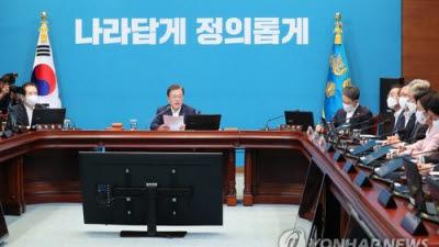 문 대통령, ILO 비준 3법 필요성 강조...21대 국회에선 통과돼야
