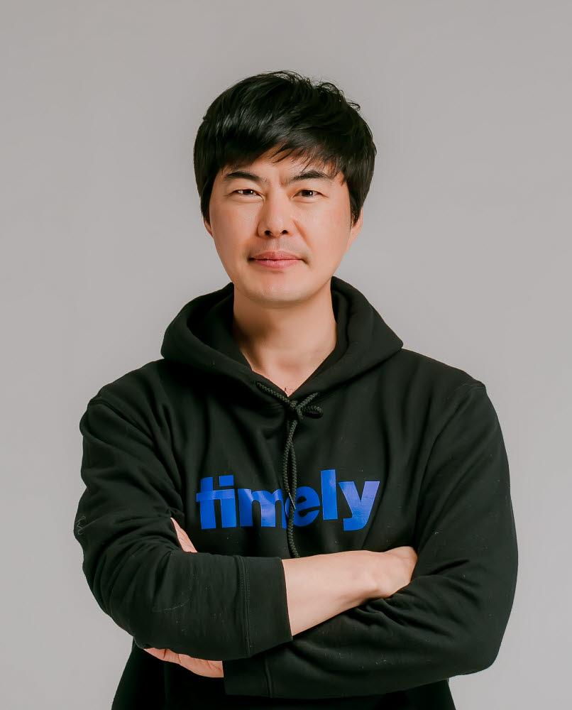 김대환 타임리 대표