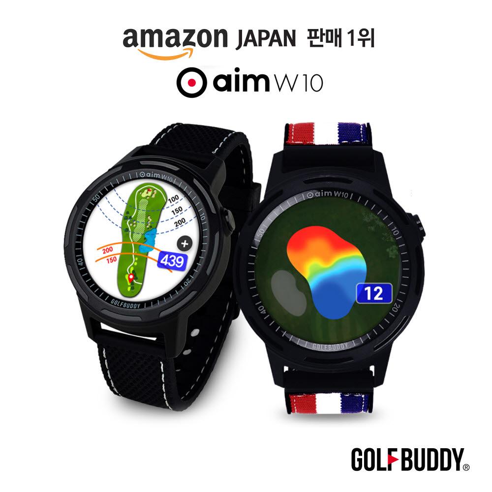 골프존데카의 시계형 골프거리측정기 aim W10. 사진출처=골프존데카
