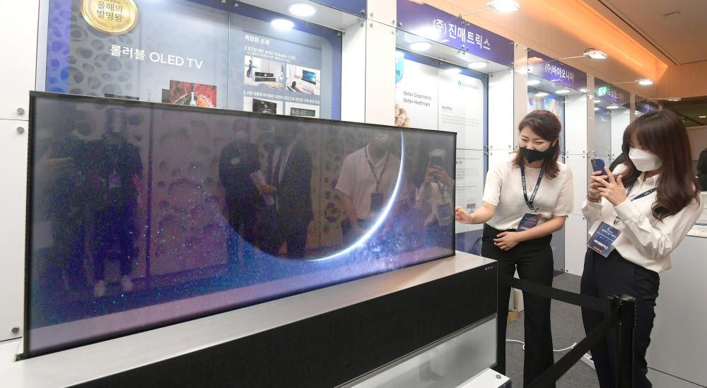 올해의 발명왕작품, '롤러블 OLED TV'