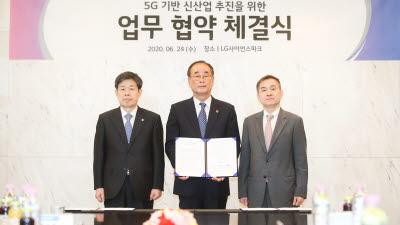 국내 통신사, 구미에 5G기반 신산업 육성 잇딴 러브콜