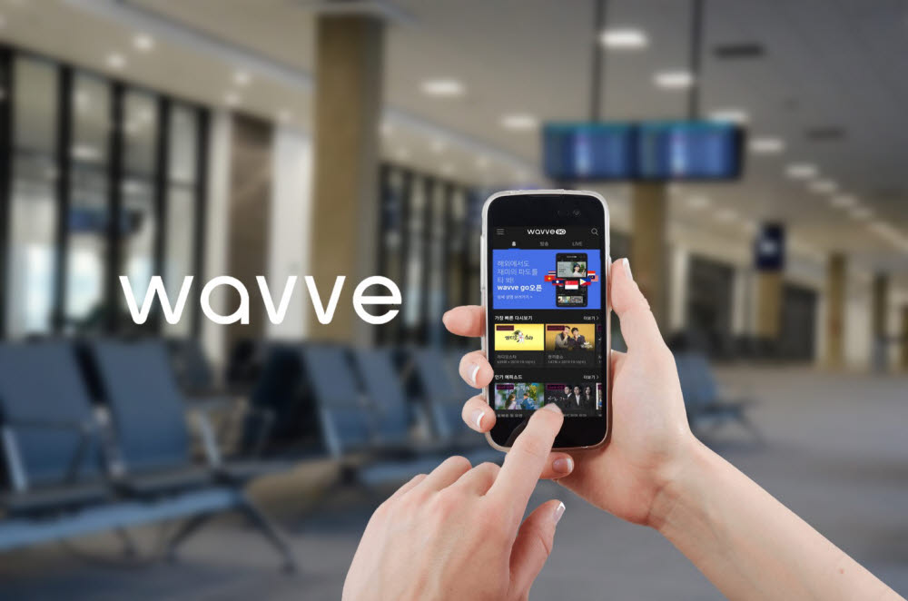 웨이브, MS 클라우드 '애저'로 100% 전환…글로벌 시장 진출 염두
