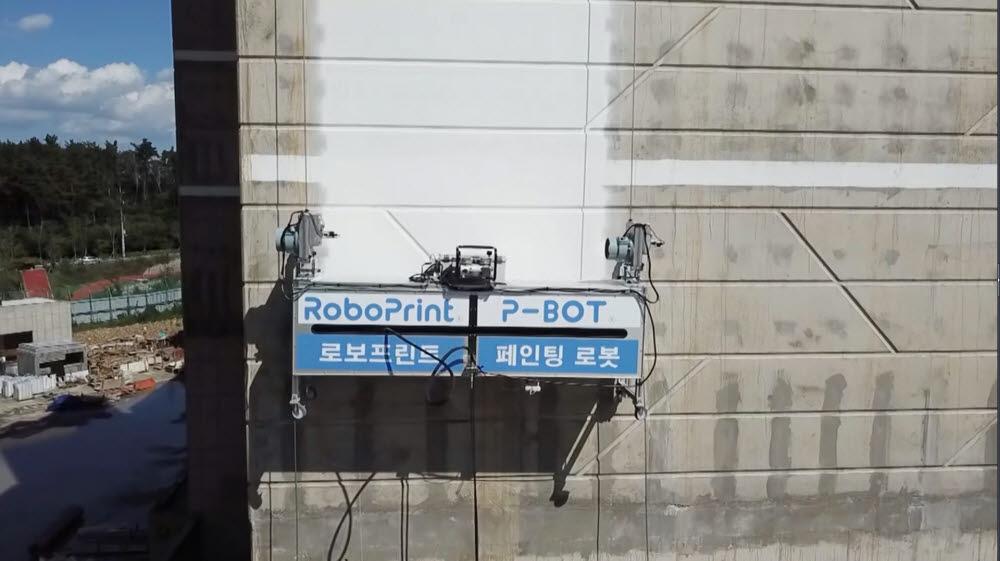 로보프린트의 스마트 건설도장로봇 PBOT이 아파트 외벽 도장작업을 수행하는 모습.