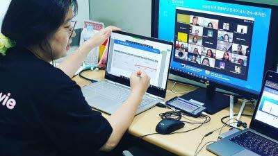코로나19로 태국에서도 'K-에듀'…비상교육, 태국 현지 교사에 원격수업