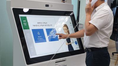 """DB손보, 부산고객센터에 업계 첫 '대화형 AI 키오스크' 시범배치…""""장기보험 사고접수 받는다"""""""