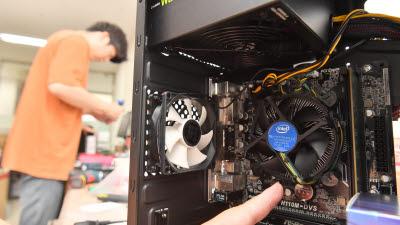 <121>기술력의 차이를 디자인으로 설명한 인텔