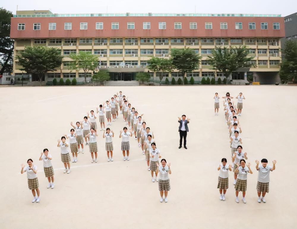 선일이비즈니스고등학교 학생들이 인공지능을 뜻하는 AI를 표현하기 위해 모였다.