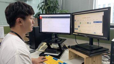 씨앤에프시스템, 화성시인재육성재단 'G-클라우드 기반 통합경영정보시스템' 성공 구축