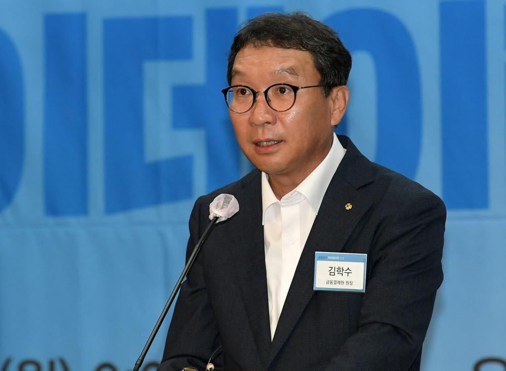 김학수 금융결제원장이 환영사를 하고 있다.