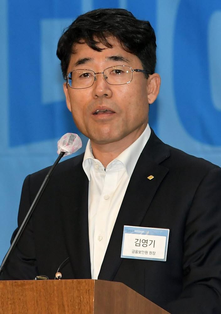 김영기 금융보안원장이 환영사를 하고 있다.