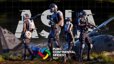 펍지주식회사, 글로벌 이스포츠 대회 'PCS1 아시아' 개막