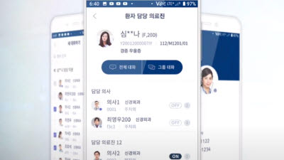 NHN 의료전용메신저 '토스트메디컬톡' 용인 세브란스 첫 적용