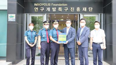 특구진흥재단, 범죄예방 우수시설 인증 받아