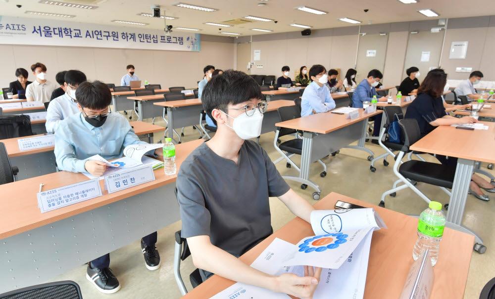 서울대 AI대학원, 국내 첫 '인턴 학생' 시행