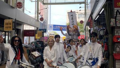 소상공인시장진흥공단, 대구·경북 155개 전통시장·상점가 '대한민국 동행세일' 참여
