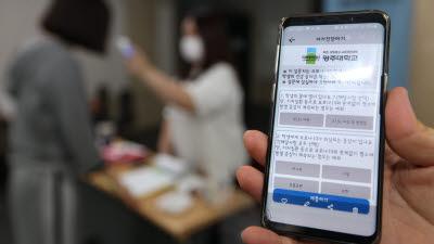 광주대, 코로나19 자가진단 앱 개발…내달 1일부터 시행