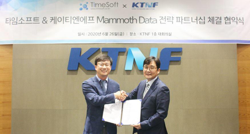 이중연 KTNF 대표(사진 왼쪽)와 김철희 타임소프트 김철희 대표는 고성능 AI 빅데이터 분석 어플라이언스 제품 확대를 위해 상호 협력키로 했다.