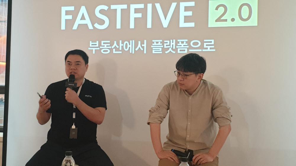 사진 왼쪽부터 김대일 패스트파이브 대표, 박지웅 패스트파이브 이사회 의장