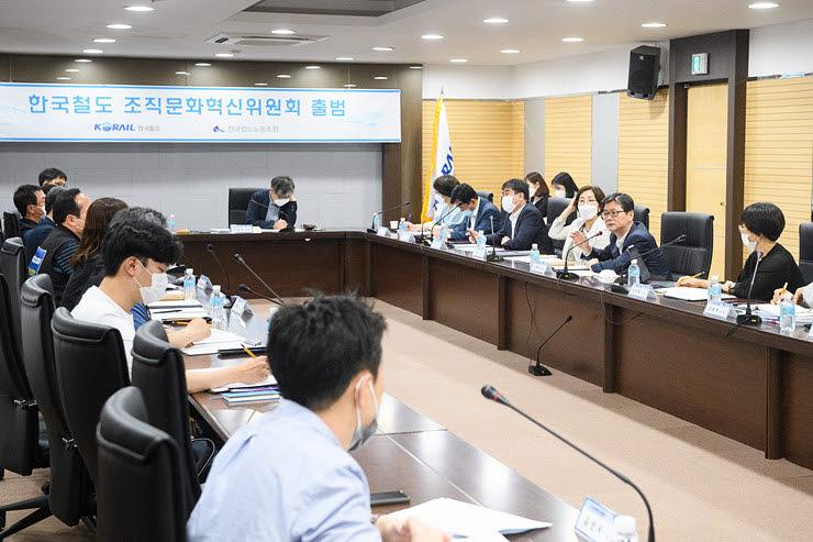 한국철도 손병석 사장이 최근 조직문화혁신위원회를 출범하면서 내부 혁신을 강조하는 모습