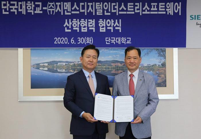 김수복 단국대 총장(오른쪽)과 오병준 지멘스디지털인더스트리소프트웨어 대표가 협약식 후 기념촬영했다.