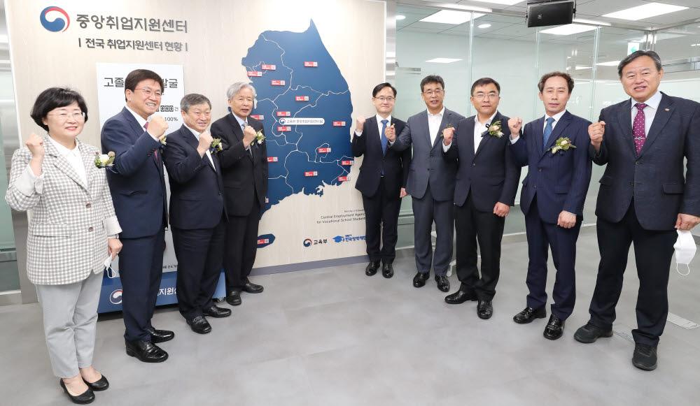 '중앙취업지원센터 개소' 파이팅