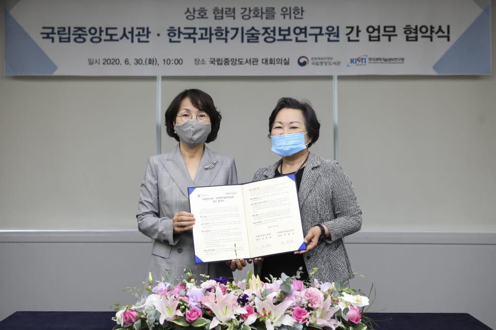 KISTI 최희윤 원장(왼쪽)과 국립중앙도서관 서혜란 관장