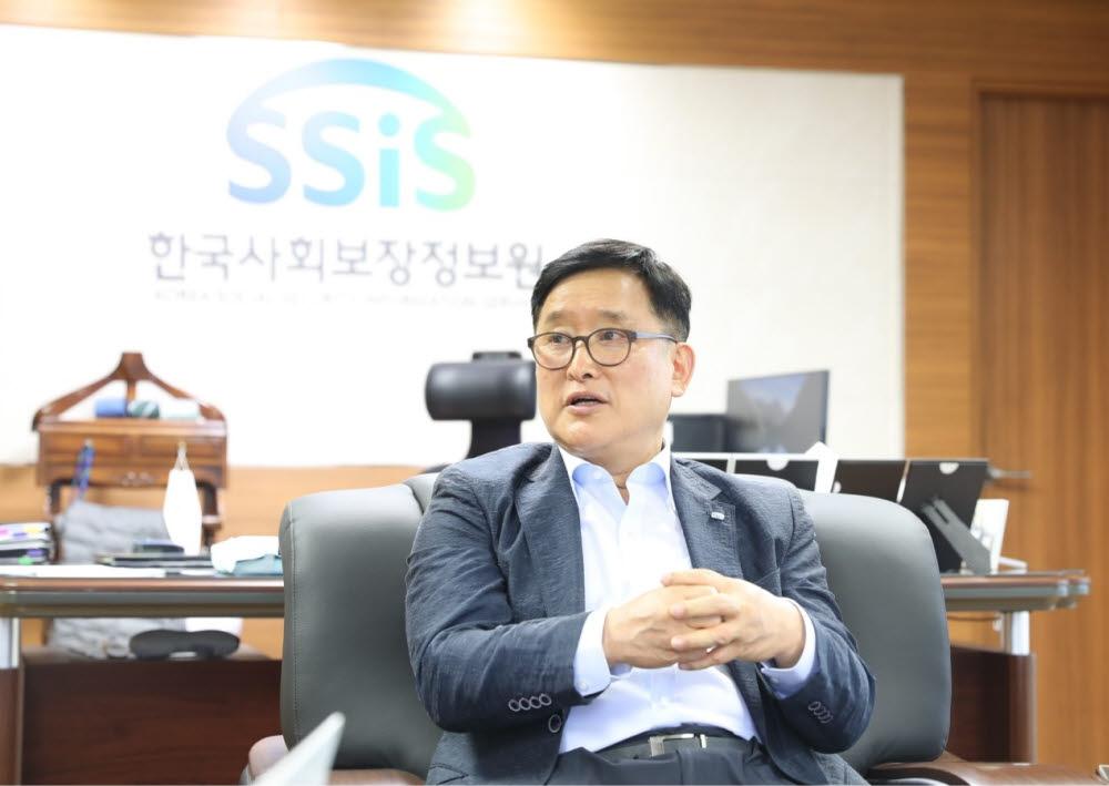 임희택 한국사회보장정보원 원장