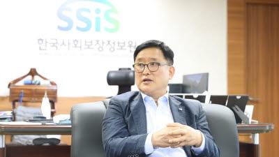 """'새출발' 한국사회보장정보원…""""빅데이터 분석으로 복지 사각지대 적극 발굴"""""""