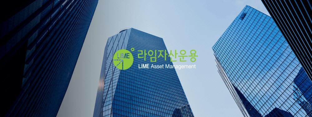 라임 무역금융펀드 피해 4건 '투자원금 전액 반환' 이례적 결정