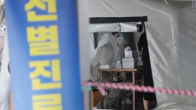 코로나19 어제 51명 신규 확진…국내발생 36명·해외유입 15명