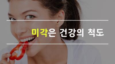 {htmlspecialchars([카드뉴스]입맛이 없다?…건강부터 체크하세요)}