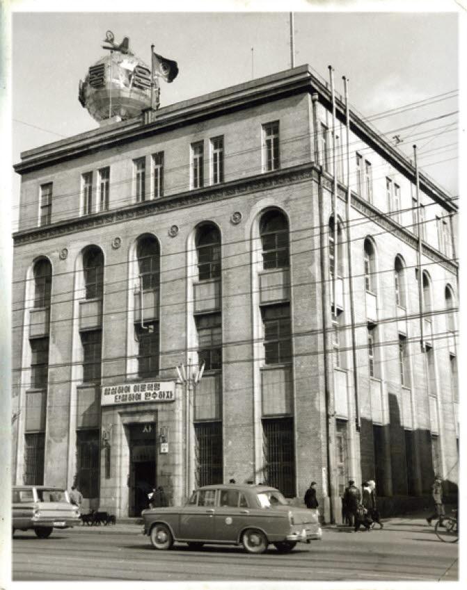 1968년까지 사용된 서울역 앞 구 CJ대한통운 사옥