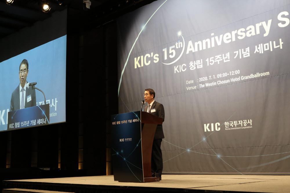 한국투자공사가 1일 서울 소공동 웨스틴조선호텔에서 개최한 창립 15주년 기념 세미나에서 최희남 사장이 비전을 발표하고 있다. (사진=한국투자공사)