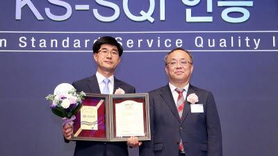 신한은행, 한국서비스품질지수 7년 연속 1위