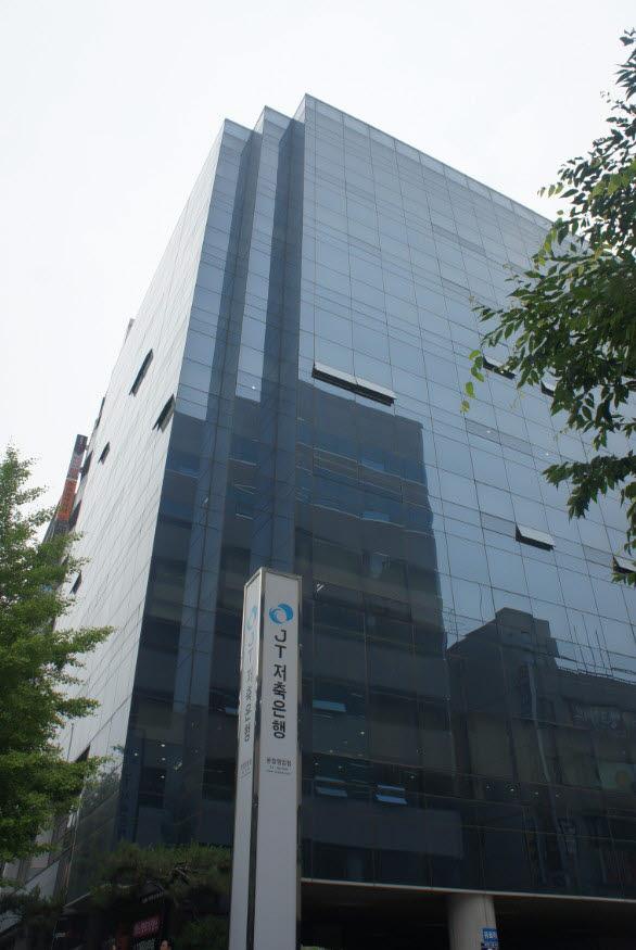 JT저축은행 본점