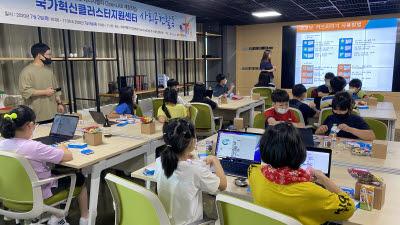 전남TP, 봉황마을공동체학교 오픈랩 견학활동 성료