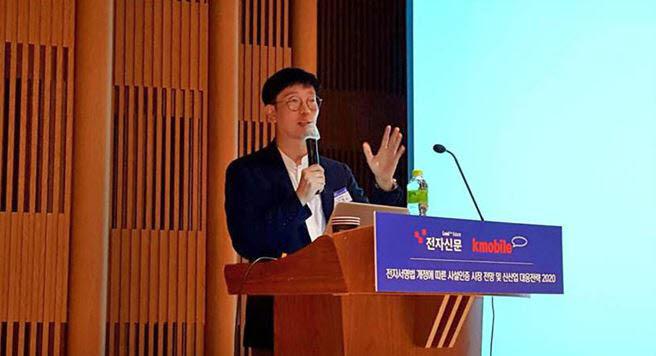 김종협 아이콘루프 대표