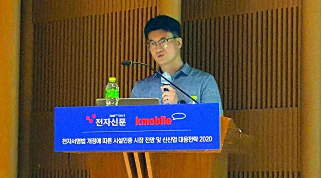 신민규 시큐어 부소장