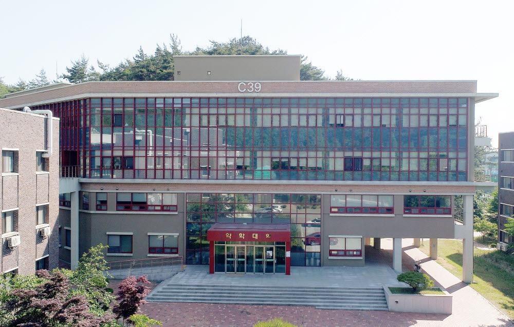 목포대학교 약학대학 모습