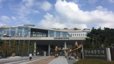'존폐' 여부 두고 '혁신성장추진기획단' 막판 스퍼트(?)