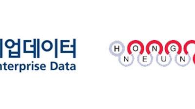 한국기업데이터, 한국기술벤처재단과 중소벤처기업 해외진출 지원 맞손