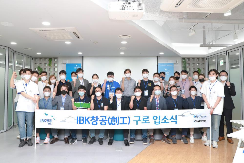 김재홍 IBK기업은행 기업고객그룹 부행장과 선발 기업이 지난 1일 IBK창공 구로센터에서 열린 IBK창공 구로 4기 입소식에서 파이팅을 외쳤다.