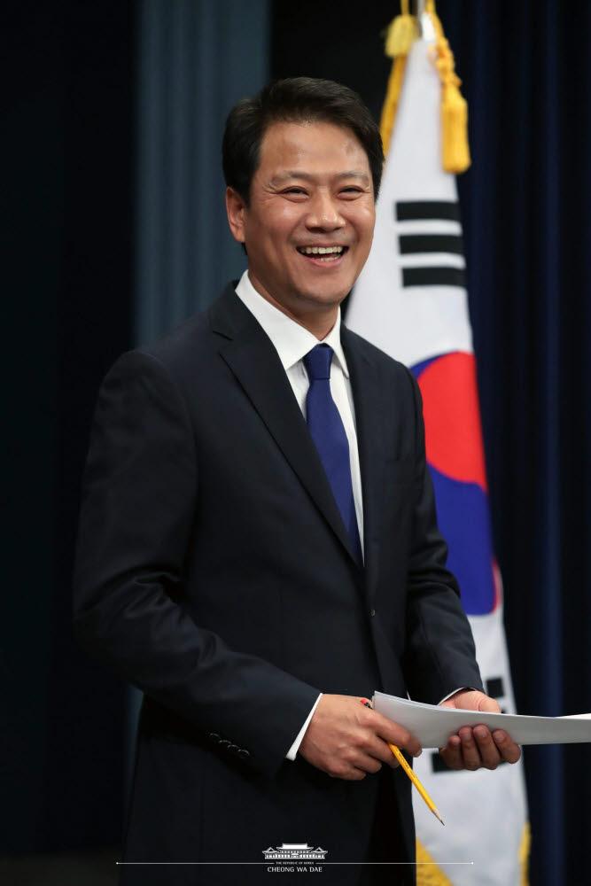 Jong-Seok Lim, Special Advisor for Foreign Affairs and Security.