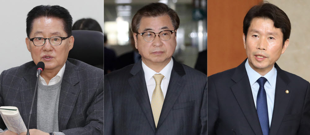 On the afternoon of the 3rd, President Moon Jae-in appointed Deputy Representative Lee In-young (from the right), New Security Officer Seo Hoon, National Intelligence Service Director, and Park Ji-won, Kim Dae-jung Peace Center Vice President.  yunhap news