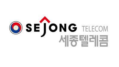 세종텔레콤, 한국철도시설공단 공사 수주