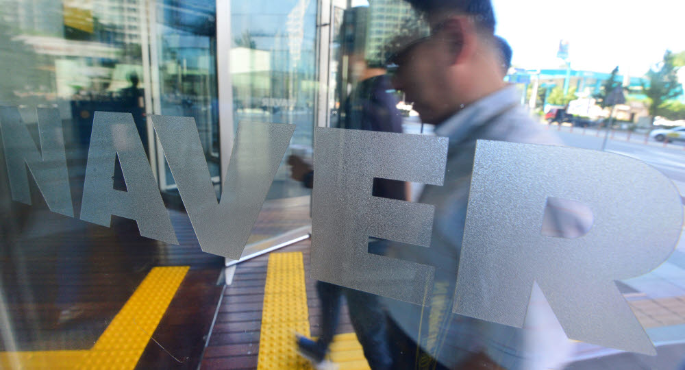 분당 네이버 사옥 이동근기자 foto@etnews.com