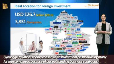 KOTRA, 해외투자가 대상 '온라인 투자상담' 개시
